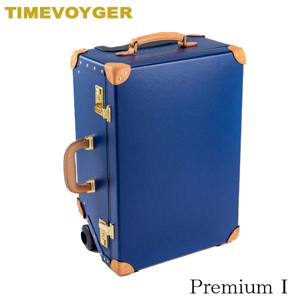 安達紙器工業 タイムボイジャー トロリーバッグ TV01-BL プレミアムI ディープブルー