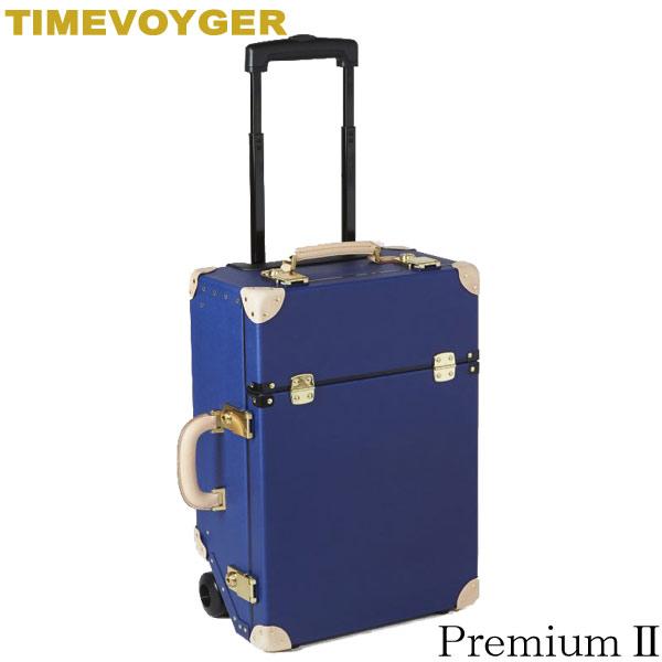 安達紙器工業 タイムボイジャー トロリーバッグ TV02-BL プレミアムII ディープブルー