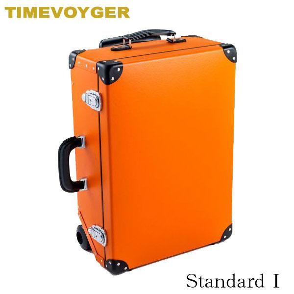 安達紙器工業 タイムボイジャー トロリーバッグ TV03-OR スタンダードI ビターオレンジ