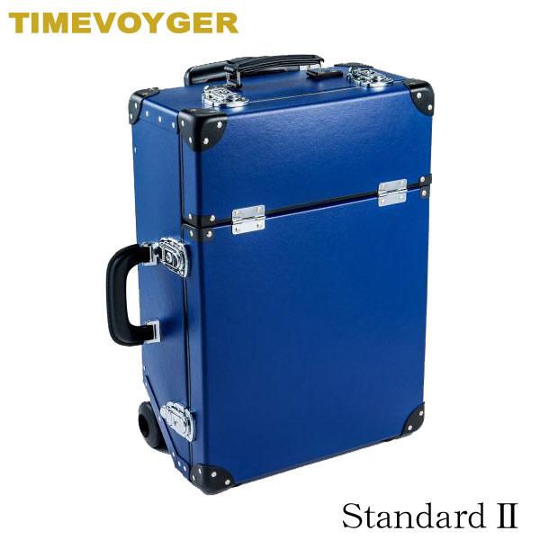 安達紙器工業 タイムボイジャー トロリーバッグ TV04-BL スタンダードII ディープブルー