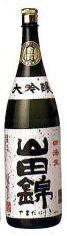 【福井酒造】 大吟醸 山田錦 1800ml (福)(【クール便】)【日本酒・焼酎】【豊橋・田原】