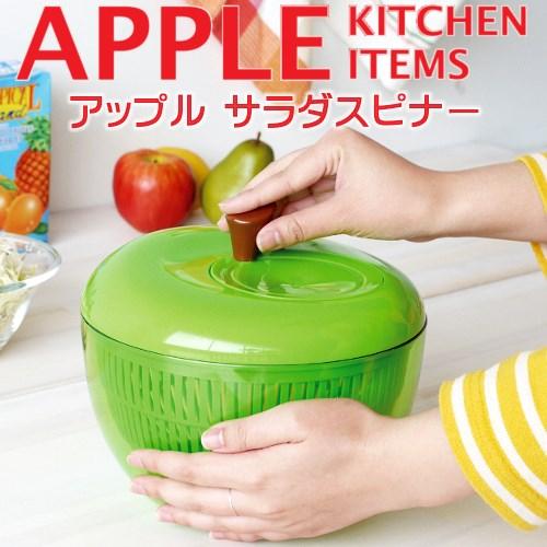 リンゴのヘタをぐるぐる回して水切り アップル サラダスピナー グリーン レッド 現代百貨 K333 キッチンツール メイルオーダー AppleSladSpinner 最新号掲載アイテム