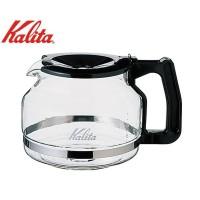 耐熱ガラス製サーバー コーヒー 珈琲 耐熱 結婚祝い Kalita ET-103サーバー カリタ 31045 ブランド買うならブランドオフ コーヒーメーカー用