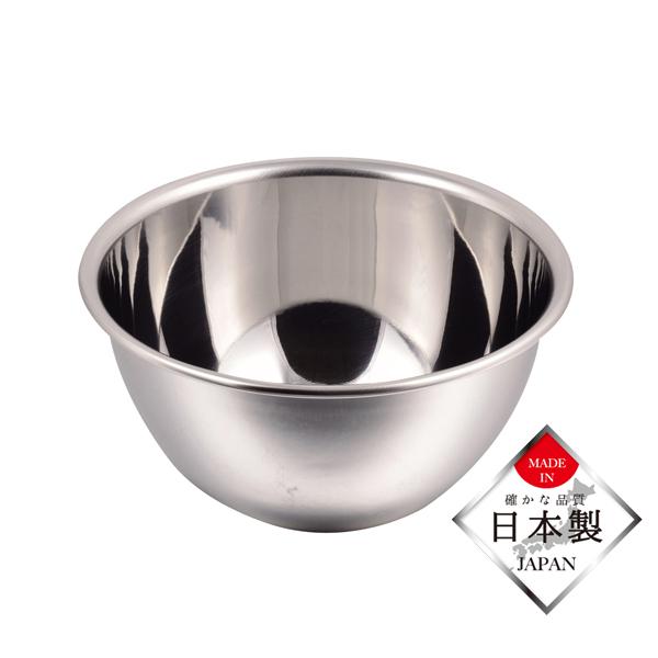 丈夫で衛生的なステンレス製 日本製 正規品送料無料 ボウル ボール 品質 深型 年中無休 日本製のボール HB-1646 18cm