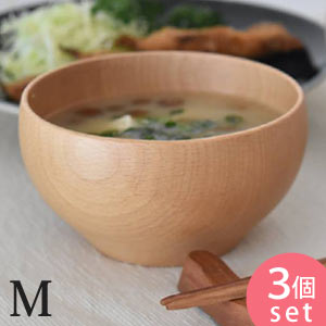 おしゃれな木製ボウル おしゃれ 木製 新作続 ウレタン塗装 木 スープ M 椀 3個セット お椀 うつわ 予約 籐芸