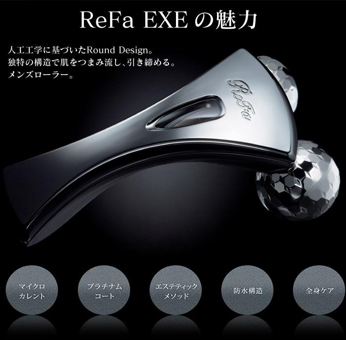 리파에그제포멘 ReFa EXE for men MTG(엠티지) 리파 i리파프라치나로라 신모델 백금 전자 롤러 ReFa 미안 롤러 미용 롤러 대굴대굴 롤러리후정규품 마이크로 경향 롤러 방수