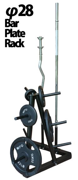 φ28バープレートラック レギュラー用[WILD FIT ワイルドフィット] 送料無料 スポーツ器具 収納 トレーニング