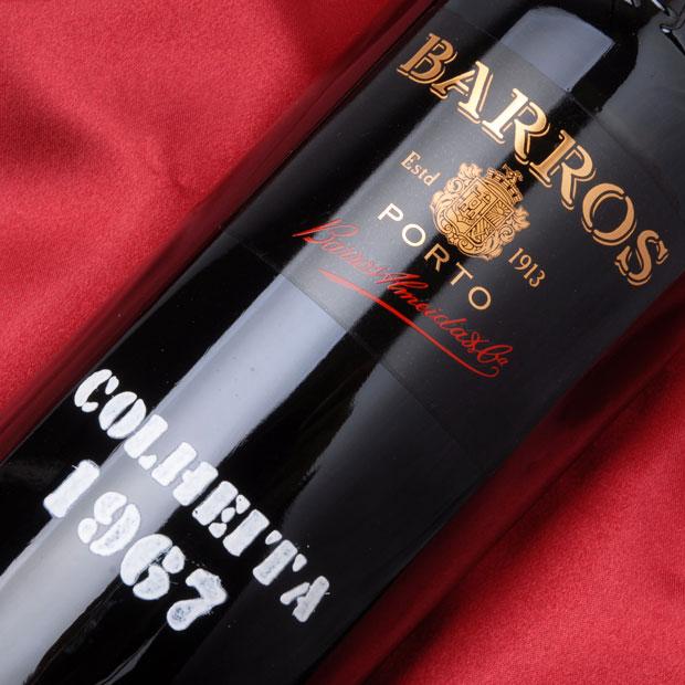 [赤ワイン][ポルトガル][単品]バロース コルヘイタ [1967] 750ml