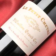 ル プティ シュヴァル [2010] セカンドワイン フランス サンテミリオン 赤 フルボディタイプ(重口) PETIT CHEVAL
