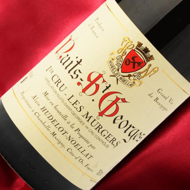 ブルゴーニュ ワイン ユドロ ノエラ ニュイ サン ジョルジュ プルミエクリュ ミュルジェ 2012 750ml フランス 1級畑 ピノ・ノワール 赤 ミディアムボディ(中重口) HUDELOT NOELLAT NUITS SAINT GEORGES 1ER CRU MURGERS 赤ワイン WINE