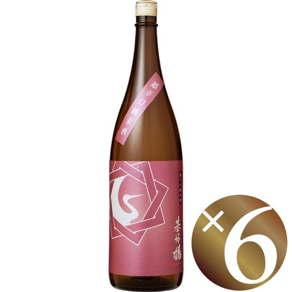 【ポイント2倍(11日2時まで)】基峰鶴(キホウツル) 超辛口純米酒 1800ml×6本 (日本酒)