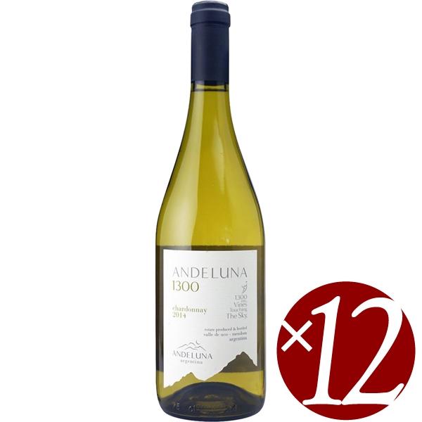 アンデルーナ シャルドネ/アンデルーナ セラーズ 750ml×12本(白ワイン)