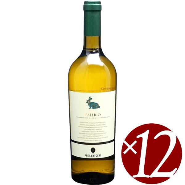 ケース買い お得な12本入り このワインの品質には絶対の自信があります 国内送料無料 まとめ買い 白ワイン 750ml×12本 ファレーリオ ヴェレノージ 35%OFF