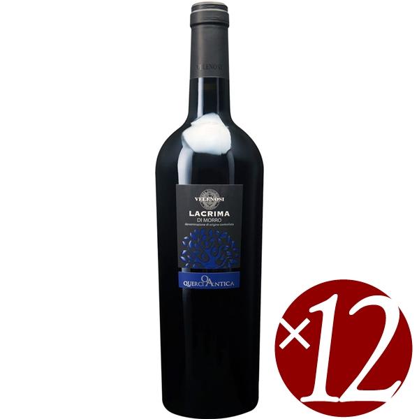 【まとめ買い】ラクリマ ディ モッロ ダルバ/ヴェレノージ (赤ワイン)750ml×12本