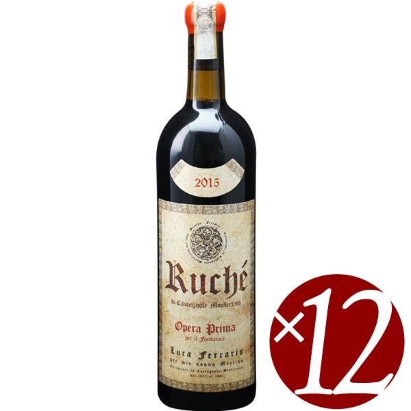 【まとめ買い】ルケ ディ カスタニョーレ モンフェッラート オペラ プリマ/ルカ フェラリス (赤ワイン)750ml×12本