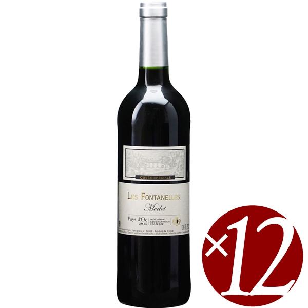 【まとめ買い】ペイ ドック メルロ/レ ヴィニョーブル フォンカリュ (赤ワイン)750ml×12本