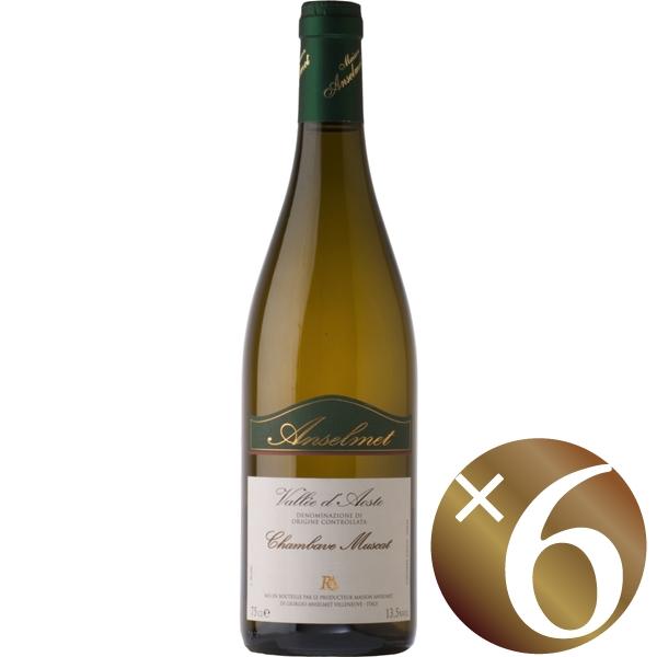 【まとめ買い】シャンバーヴ・ミュスカ/アンセルメ (白ワイン)750ml×6本