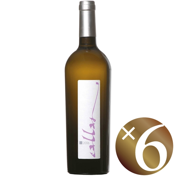 【ポイント2倍(16日2時まで)】【まとめ買い】カラス/モンテ・デッレ・ヴィーニェ (白ワイン)750ml×6本