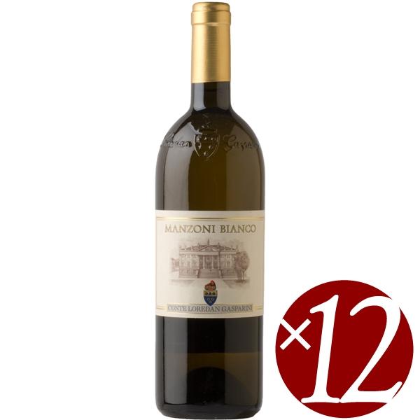 【まとめ買い】マンツォーニ・ビアンコ/ロレダン・ガスパリーニ (白ワイン)750ml×12本