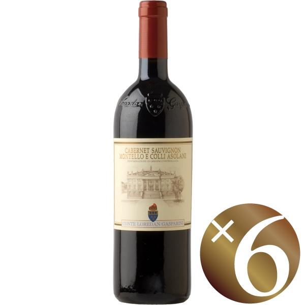 カベルネ・ソーヴィニヨン/ロレダン・ガスパリーニ 750ml×6本 (赤ワイン)