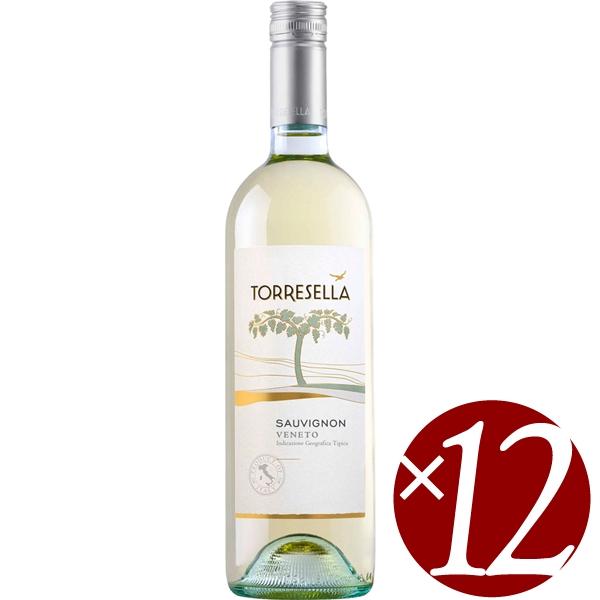 【ポイント2倍(16日2時まで)】【まとめ買い】ソーヴィニヨン/トッレゼッラ (白ワイン)750ml×12本
