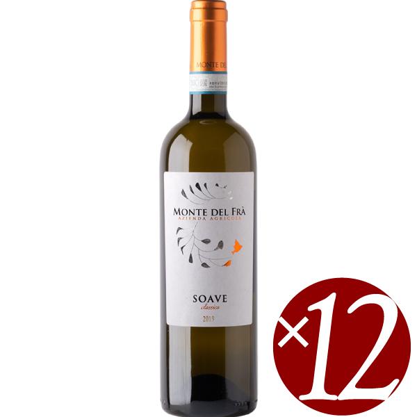 ソアヴェ・クラッシコ/モンテ・デル・フラ 750ml×12本 (白ワイン)