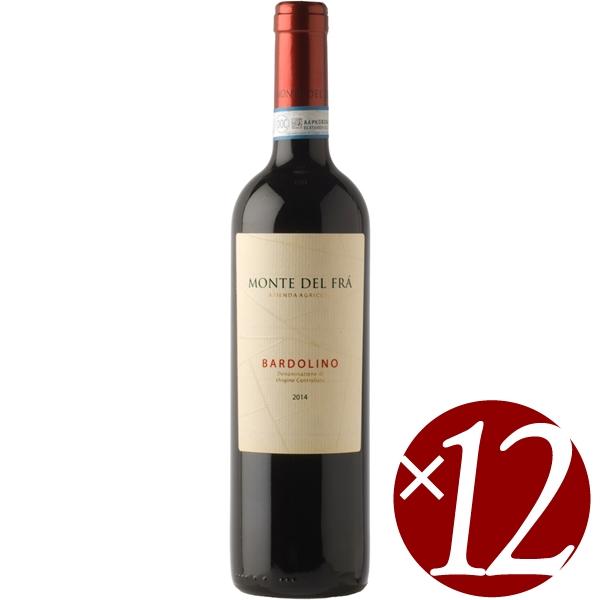 バルドリーノ/モンテ・デル・フラ 750ml×12本 (赤ワイン)