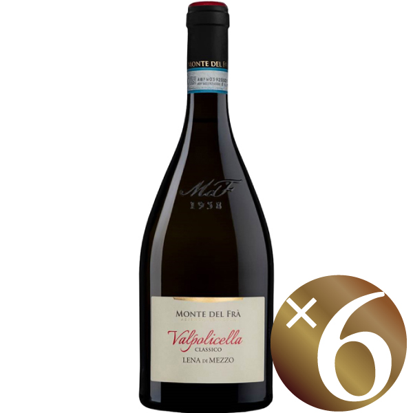 ヴァルポリチェッラ・クラッシコ/モンテ・デル・フラ 750ml×6本 (赤ワイン)