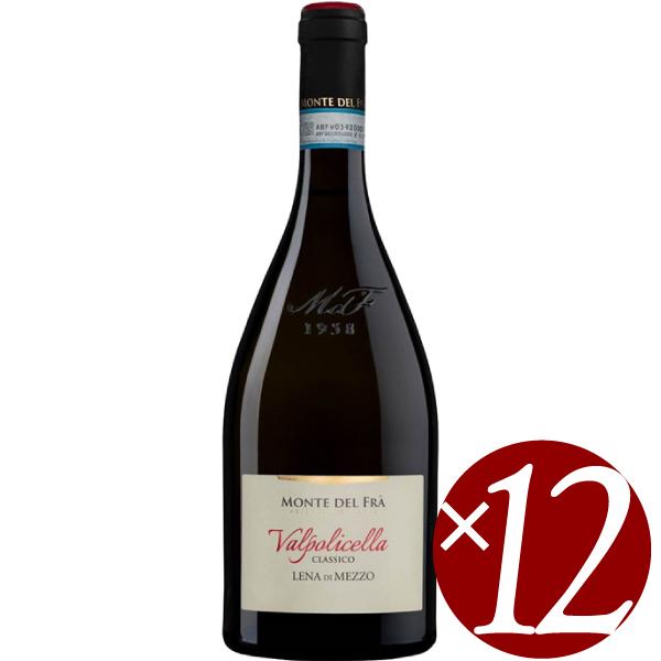 ヴァルポリチェッラ・クラッシコ/モンテ・デル・フラ 750ml×12本 (赤ワイン)