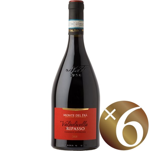 ヴァルポリチェッラ・クラッシコ・スーペリオーレ・リパッソ/モンテ・デル・フラ 750ml×6本 (赤ワイン)
