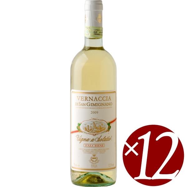 """ヴェルナッチャ・ディ・サンジミニャーノ""""ソラティオ""""/ファルキーニ 750ml×12本 (白ワイン)"""