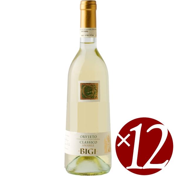 オルヴィエート クラッシコ アマービレ/ビジ 750ml×12本(白ワイン)