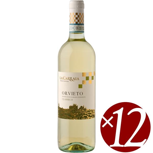【ポイント2倍(16日2時まで)】【まとめ買い】オルヴィエート クラッシコ/ラ・カライア (白ワイン)750ml×12本
