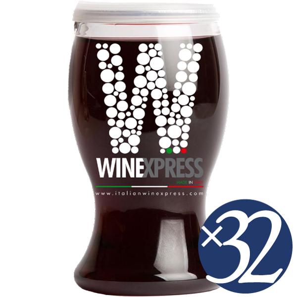 ワインエクスプレス カベルネ・ラツィオ プラカップワイン 187ml×32本 (赤ワイン)