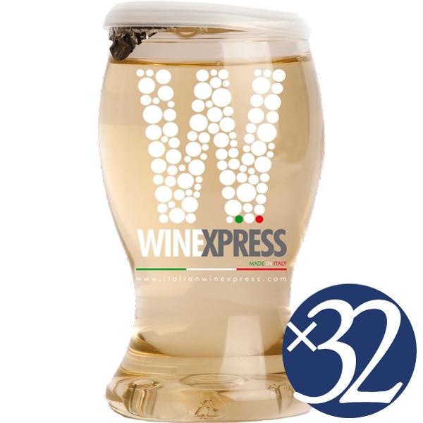 ワインエクスプレス シャルドネ・ラツィオ プラカップワイン 187ml×32本 (白ワイン)