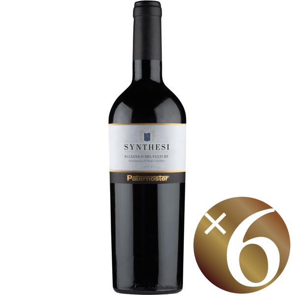 アリーアニコ デル・ヴルトゥレ シンテジ/パテルノステル 750ml×6本(赤ワイン)