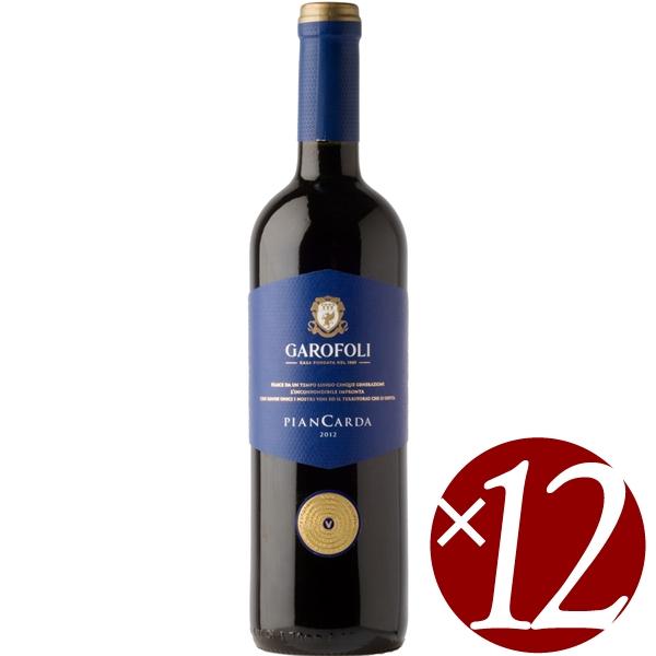 ロッソ・コーネロ ピアンカルダ/ガロフォリ 750ml×12本(赤ワイン)