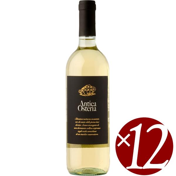 【ポイント2倍(16日2時まで)】【まとめ買い】アンティカ オステリア ビアンコ/ガロフォリ (白ワイン)750ml×12本