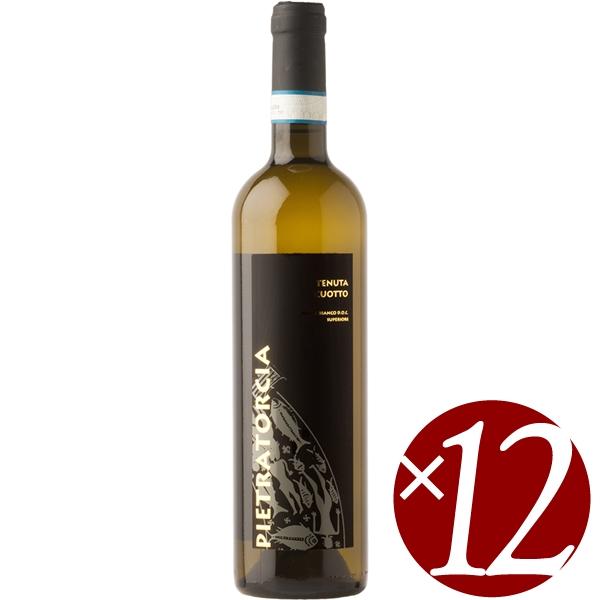 【まとめ買い】テヌータ クオット/ピエトラトルチャ (白ワイン)750ml×12本