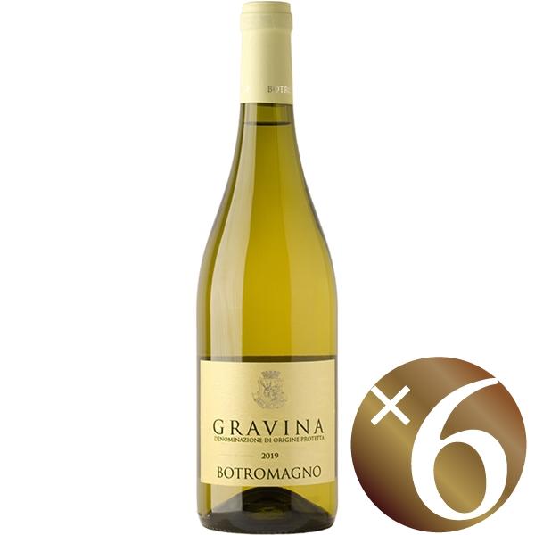 グラヴィーナ/ボトロマーニョ 750ml×6本 (白ワイン)