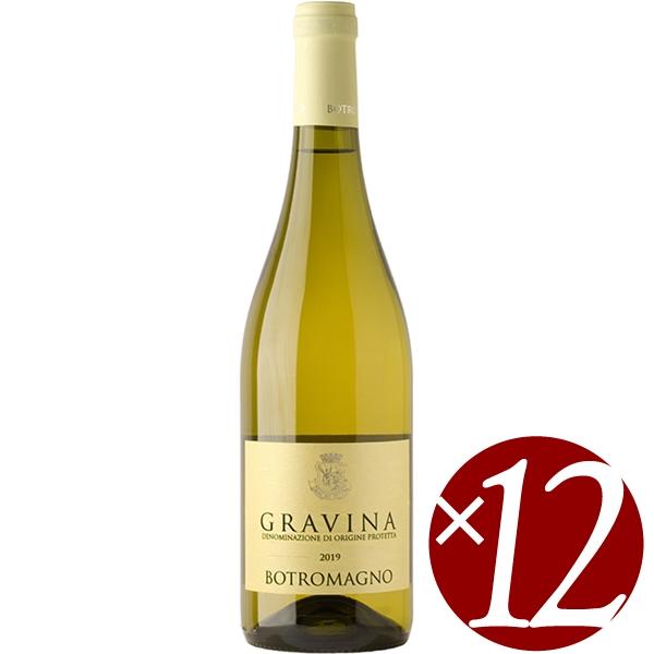 グラヴィーナ/ボトロマーニョ 750ml×12本 (白ワイン)