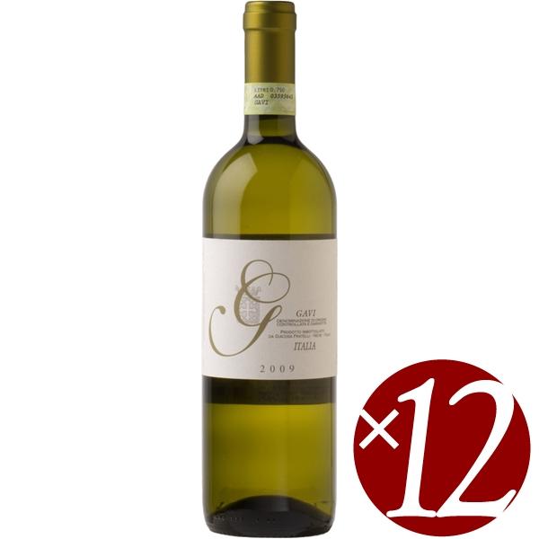 【ケース買い】【お得な12本入り】 【P2倍・11日2時まで】ガヴィ/フラテッリ・ジャコーザ 750ml×12本(白ワイン)