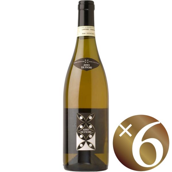 【まとめ買い】アッソ・デイ・フィオーリ/ブライダ (白ワイン)750ml×6本