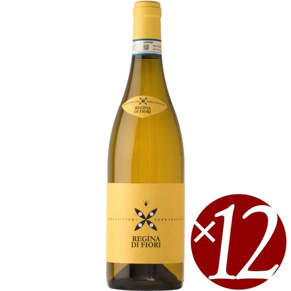 【まとめ買い】ラ・レジーナ/ブライダ (白ワイン)750ml×12本