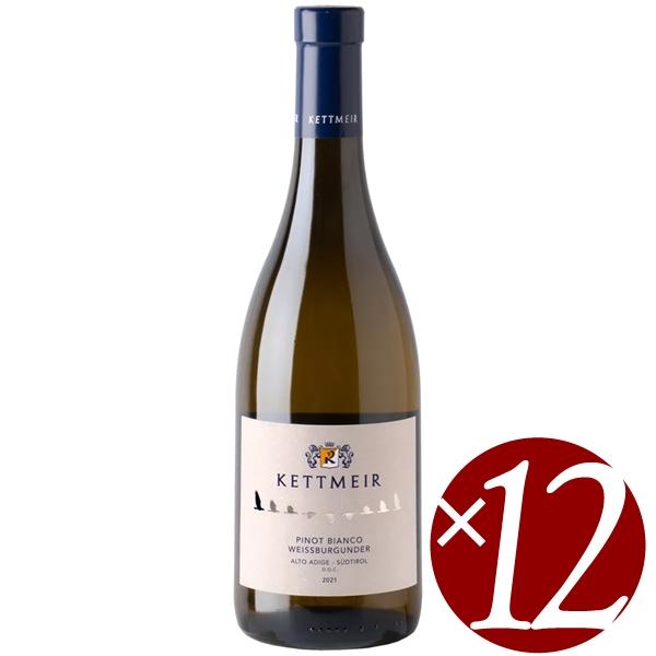 【ケース買い】【お得な12本入り】 ピノ・ビアンコ/ケットマイヤー 750ml×12本 (白ワイン)
