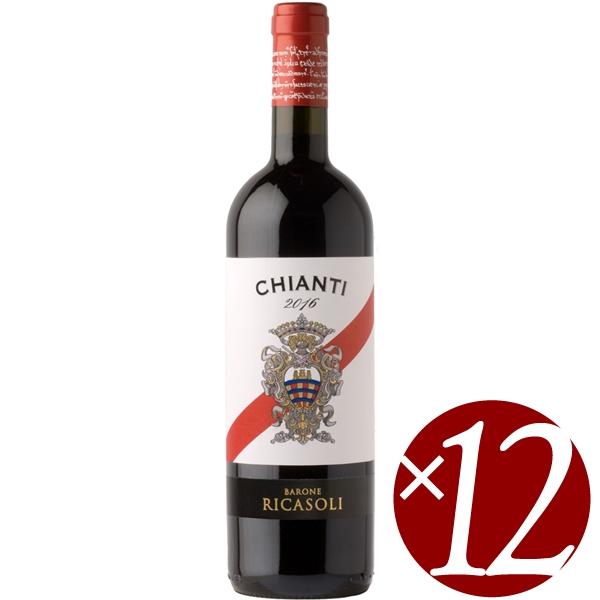キャンティ/バローネ・リカーゾリ 750ml×12本(赤ワイン)