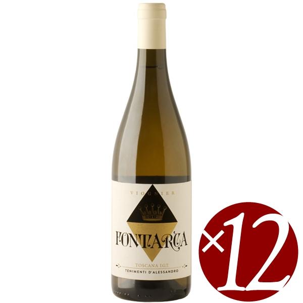 【まとめ買い】フォンタルカ/ダレッサンドロ (白ワイン)750ml×12本