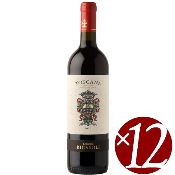 【まとめ買い】トスカーナ/バローネ・リカーゾリ (赤ワイン)750ml×12本