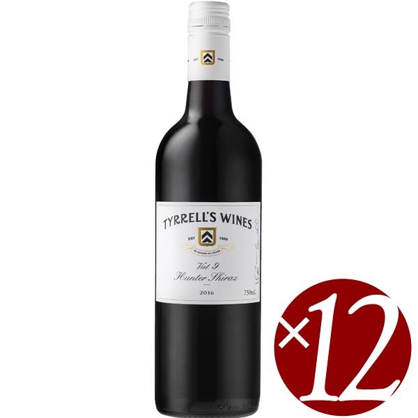 【ポイント2倍(16日2時まで)】ヴァット 9 ハンター シラーズ/ティレルズ 750ml×12本 (赤ワイン)
