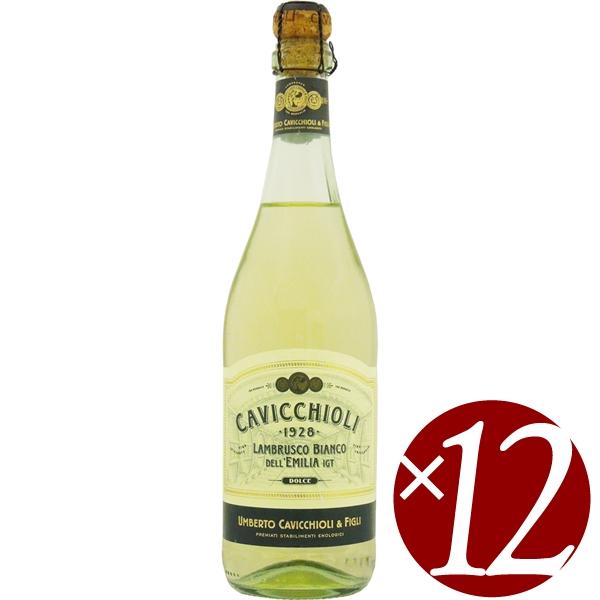 ランブルスコ ビアンコ ドルチェ/カビッキオーリ 750ml×12本 (スパークリングワイン)